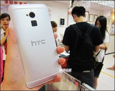 HTC One Max Leak (10)