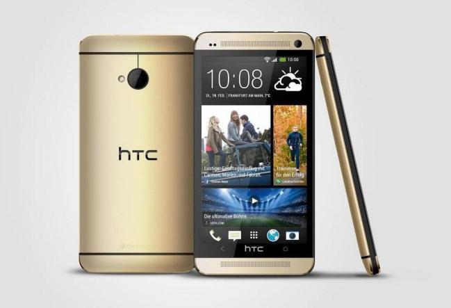 HTC One Gold Header