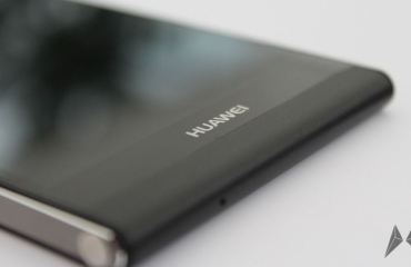 Huawei Ascend P6 Header