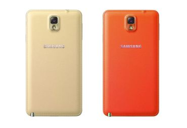 Samsung Galaxy Note 3 Farben Header
