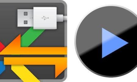 nexus media importer and mx player icons