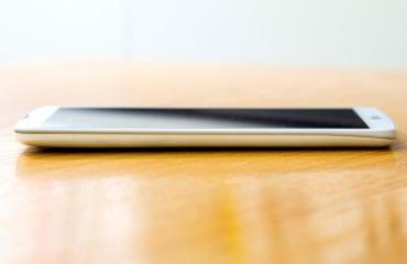 LG G3 Pro Leak