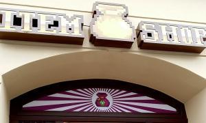 Item Shop München