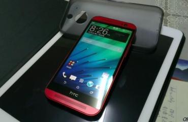 HTC One M8 Rot (1)