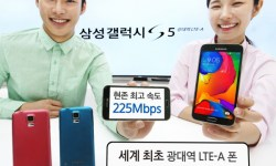 Samsung-Galaxy-S5-LTE-A-launch
