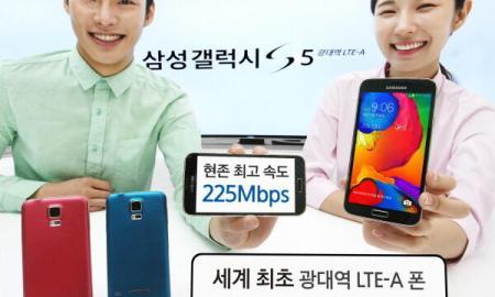 Samsung-Galaxy-S5-LTE-A-launch