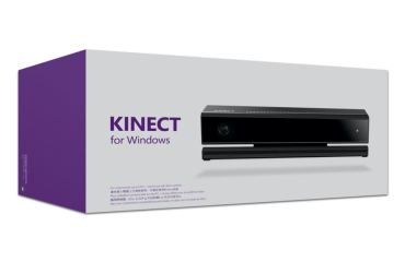 Kinect Windows Header