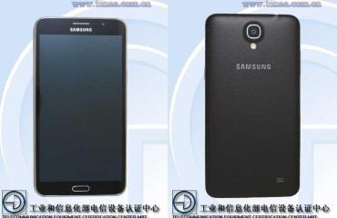 Samsung Galaxy Mega 2 Leak Header