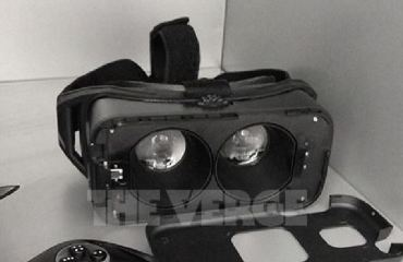 Samsung Gear VR Leak Header