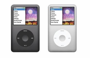 iPod Classic Header