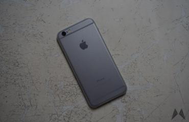 Chimpcase iPhone 6 Header