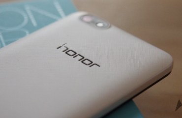 Huawei Honor4X _MG_6030 HEADER
