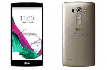 LG G4S Leak Header