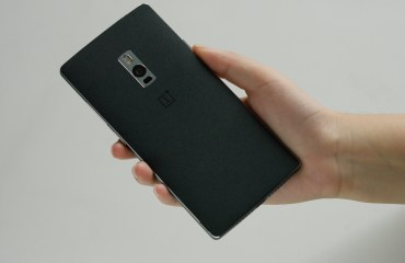 OnePlus 2 Leak Back