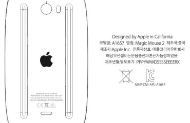 magic mouse 2 fcc