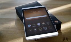 Huawei MediaPad M2 8.0 _DSC2474