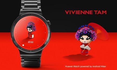 Huawei_Watch_Designer