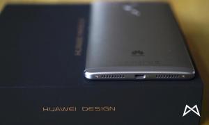 Huawei Mate 8_DSC3167
