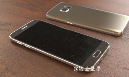 Samsung Galaxy S7 Render