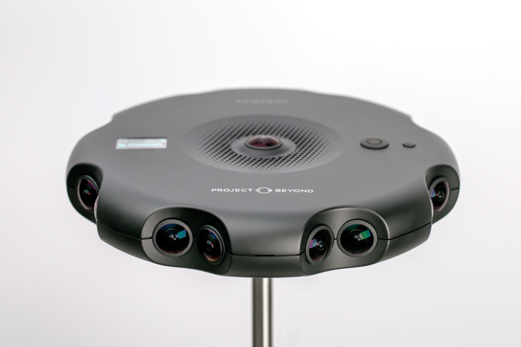 Samsung Project Beyond VR Kamera