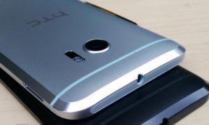 HTC 10 Leak Header