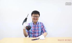 Xiaomi-Mi5-Pro-Bohrer