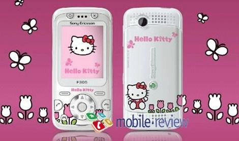 Sony Ericsson F305 Hello Kitty Edition