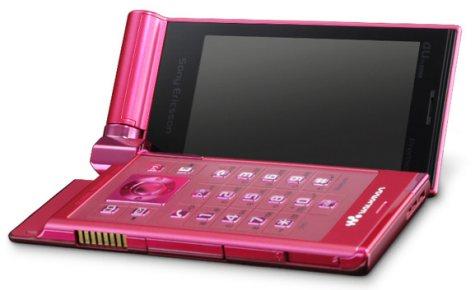 Sony Ericsson Premier3