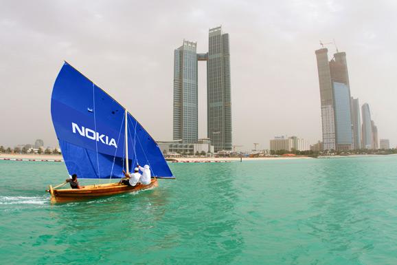Nokia_World_Abu_2013