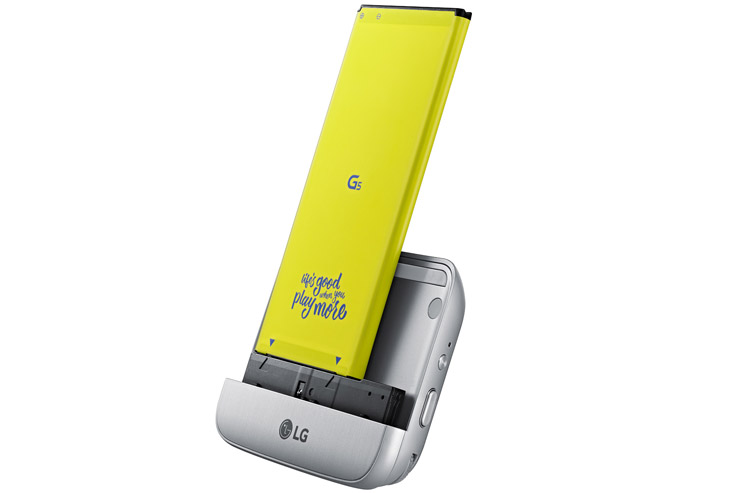 LG G5 moduuli
