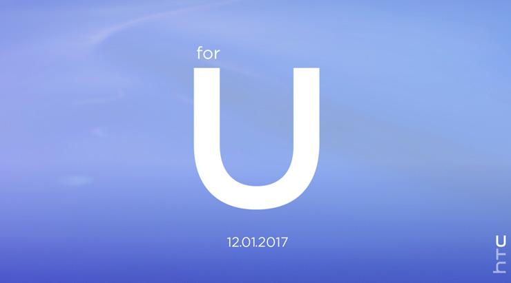 HTC U, kutsu