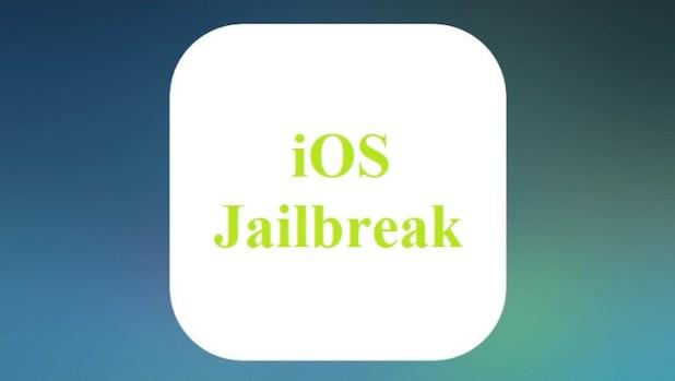 iOS Jailbreak Tweak Beneficial Tools