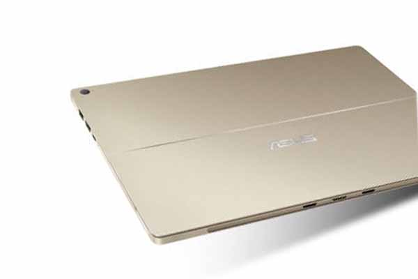 ASUS Zenbook 3: Is it Like MacBook?
