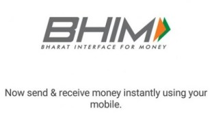 Updated Features of BHIM App