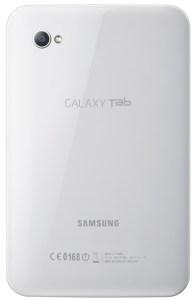 samsung-galaxy-tab-6