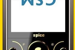 space-3d-handset