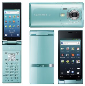 sharp-android-flip-smartphone