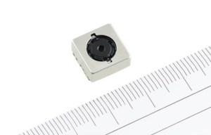 Sharp-Camera-Sensor