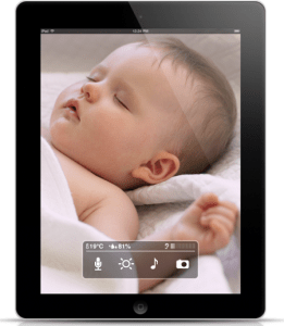 baby-monitor-iPad-iPhone-iPod-touch1