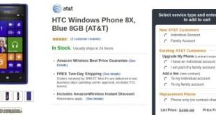 ATT-HTC