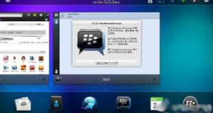 wpid-native-bbm-playbook-2.jpg