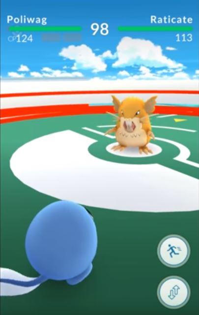 pokemon-go-cheats-guide-5