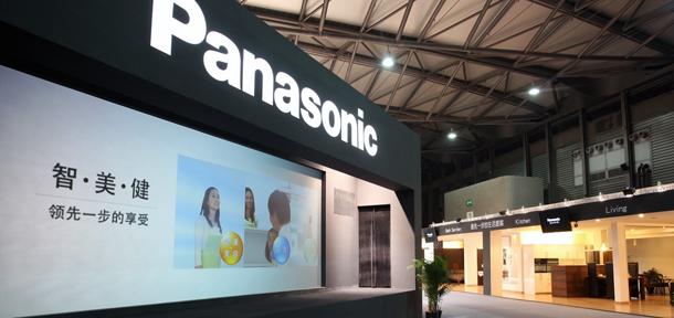 Panasonic Stand