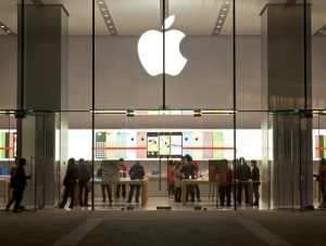 Apple-shop-China-ss
