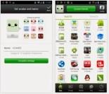 Flash App Download