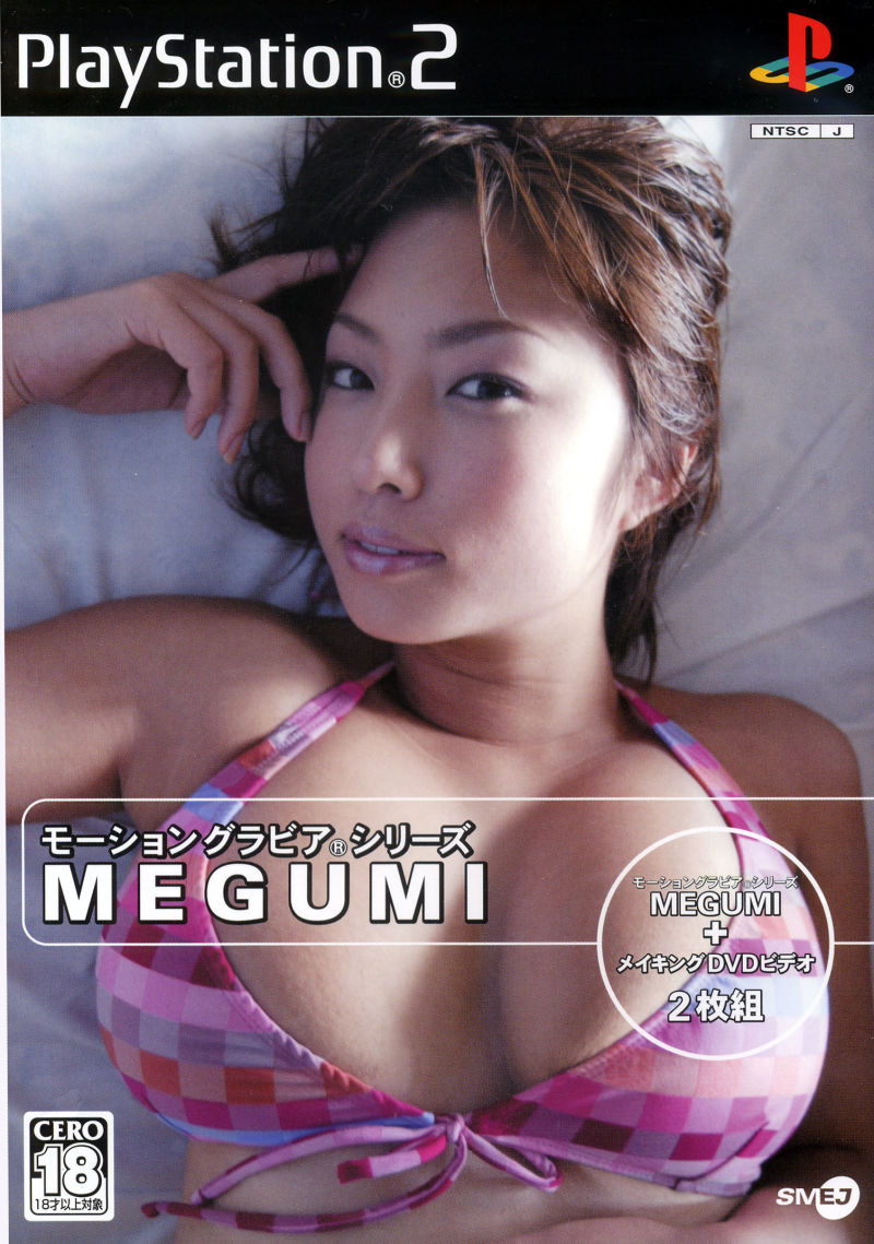 3d Wallpapers Buy Online Motion Gravure Series Megumi For Playstation 2 2003