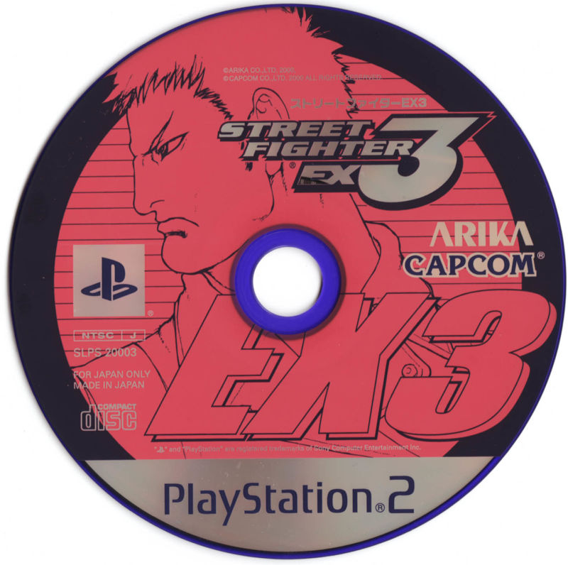 26 best Street Fighter Ex images on Pinterest Street fighter ex - cd label