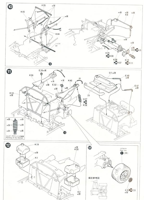 TURNIGY WIRING DIAGRAM - Auto Electrical Wiring Diagram