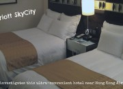 Marriott SkyCity Hotel at Hong Kong Airport