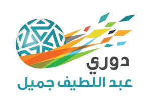 نقل الملعب الذي سيحتضن مباراة النصر والشباب في الجولة 12 من دوري جميل